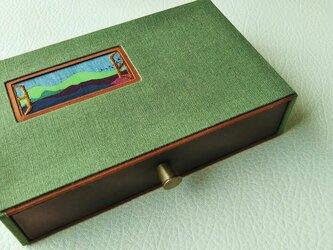 リネン収納BOX 「山 々」の画像