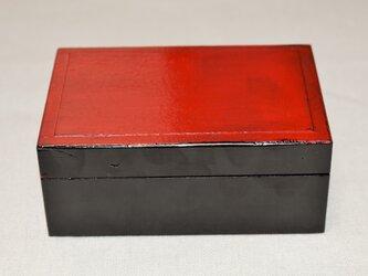 豆箱 朱漆黒漆塗別の画像