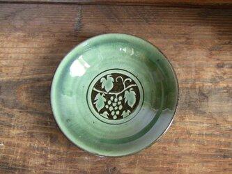 ブドウ小皿(織部)の画像