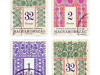 ハンガリー刺繍古切手4枚セット(Hungary Vintage)DA-STE125の画像