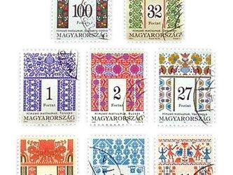 ハンガリー刺繍古切手8枚セット(Hungary Vintage)DA-STE126の画像