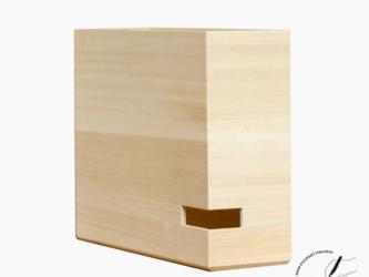 桐のA4ボックスファイル 横型の画像