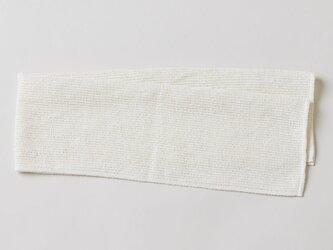 リネンニットのメッシュタオル|ホワイトの画像