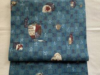 茶道具柄×市松紋 絽の名古屋帯の画像