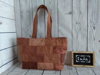 柿渋染 帆布のトートバッグ レンガ風 2Wayの画像