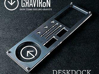 DESKDOCK デスク収納 (アクリル × 黒皮鉄) - GRAVIRoNの画像