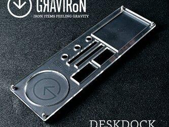 DESKDOCK デスク収納 (黒皮鉄 × アクリル) - GRAVIRoNの画像