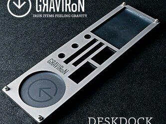 DESKDOCK デスク収納 (黒皮鉄 × 酸洗鉄) - GRAVIRoNの画像