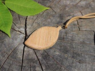 葉っぱのペンダント ケヤキの画像
