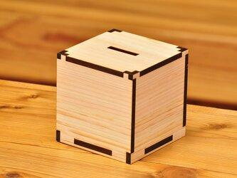【貯金箱】ボンドで貼りつけ 簡単 木工 キットの画像