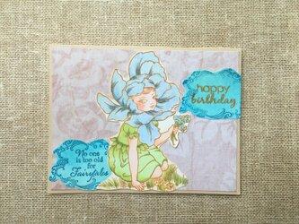 青い花の少女 バースデイカードの画像