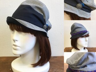 リバーシブル❤️チェック柄クシュクシュ帽子 (S〜Mサイズ 頭周り57センチ)の画像