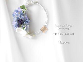 カラーとアジサイのフラワーリース*ブルーバイオレットの画像