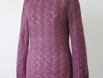 ☆セール☆ 草木染め ウール パフスリーブの模様編みプルオーバー(紫)の画像