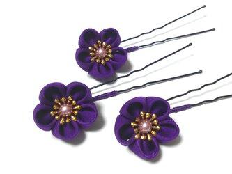 つまみ細工の髪飾り【紫】Uピン3本セットの画像