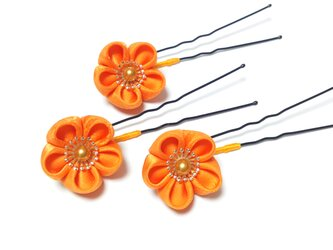 つまみ細工の髪飾り【オレンジ】Uピン3本セットの画像