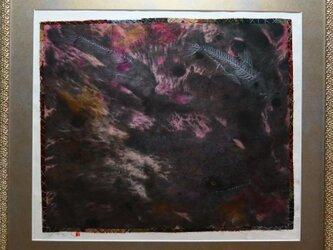 現代アート作品 / 絵画/ 水墨画 / 墨彩画 / 墨の世界 /スピリット/painting.ちいさなgalleryの画像