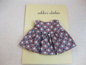 sokko's Dress グレー地に四角模様のワンピーススカートの画像