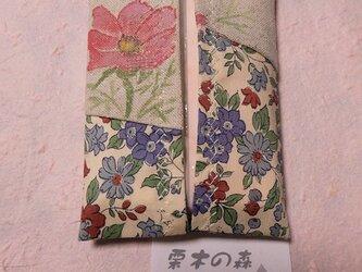 ポケットティッシュケース~花~の画像