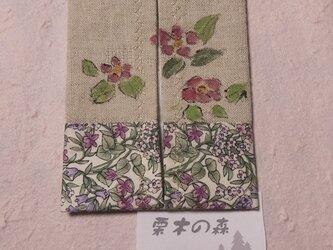ポケットテッシュケース ~椿~の画像