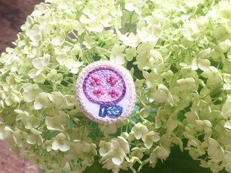 紫陽花の刺繍ブローチの画像