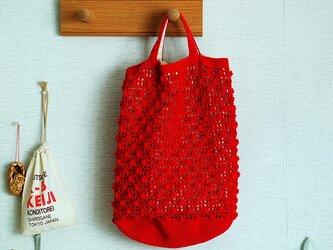 パプコーン編みの手さげ袋*赤の画像