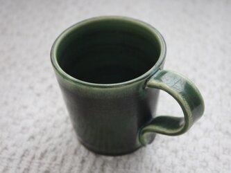 マット調の織部コーヒーカップ#2の画像