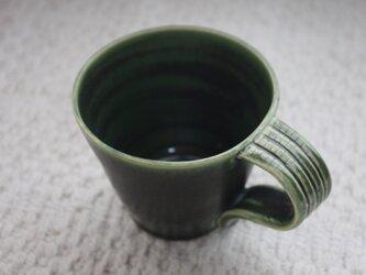 マット調の織部コーヒーカップ#3の画像