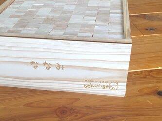 【名入れ】九州産スギの木製 うきうっ木の画像