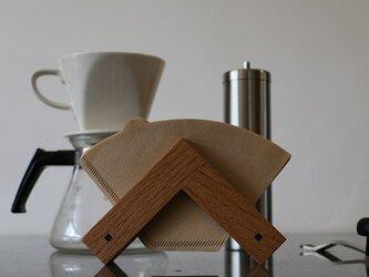 置き型のコーヒーフィルター入れの画像