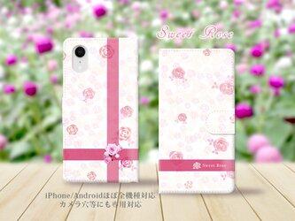 (カメラ穴あり/はめ込みタイプ)iPhone/Android対応 【手帳型スマホケース】Sweet Rose(スィートローズ)の画像