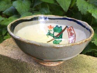 無事カエルのご飯茶碗の画像