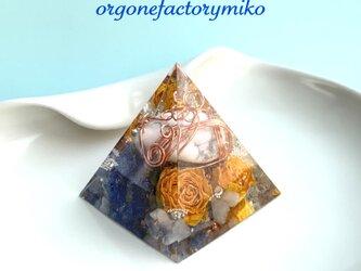 バリ島ハウライト 金運 幸運 メンタル面のサポート 幸運メモリーオイル入 ピラミッド オルゴナイトの画像