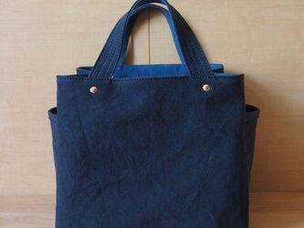 soft cube bag (navy/blue) - ソフトキューブバッグの画像