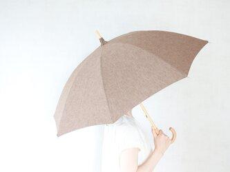 リネン日傘 茶の画像