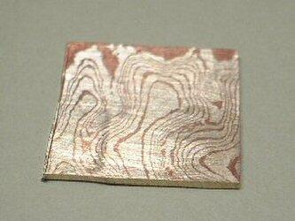 木目金 素材 材料 銀と銅の木目金 sozai004scの画像
