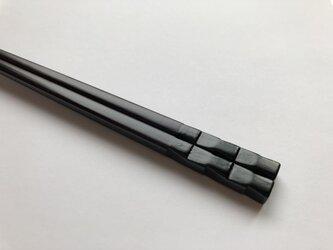 箸 市松 黒×溜塗(長さ21.5㎝)の画像