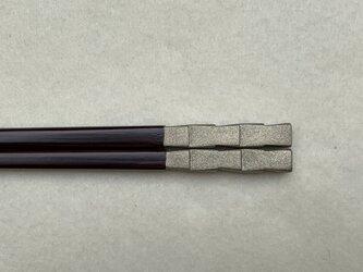 箸 市松 錫×溜塗(長さ23㎝)の画像