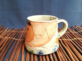 明るく、楽しく、美味しく!(マグカップ2)の画像