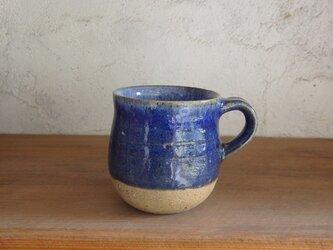 石土コーヒーカップ・青の画像