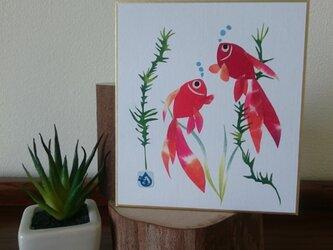 小さな色紙(金魚)【はり絵 原画】の画像