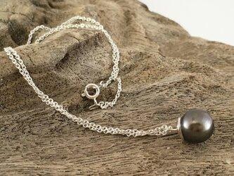 タヒチアンパール◇南洋真珠◇鍛金シルバーペンダントの画像