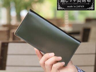 【コードバン】 馬革 「通しマチ長財布」 GK-012の画像