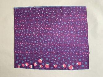 絹手染ハギレ(ドット・ピンク渋青紫)の画像