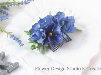 青いデルフィニュウムと蘭のコーム アーティフシャルフラワー 青 ブルー 髪飾り 造花 おでかけの画像
