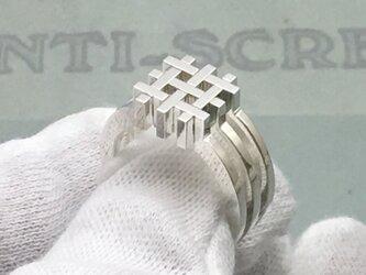 HIDAKUMIKO Puzzle Ring Silver <受注制作7日>飛騨組子 パズルの画像