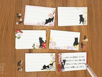 送料無料!くろねこと和のお花(=^・^=)名刺サイズのひとことカード6種類 72枚の画像