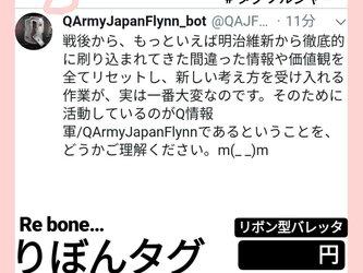 Re bone?!リボンタグ値札(送料込み170枚)リサイタグ ・創作オリジナルの画像