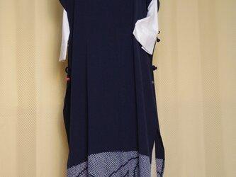 ロングジャンパースカート 5779の画像