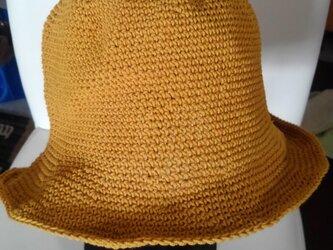 玉葱染めの帽子の画像